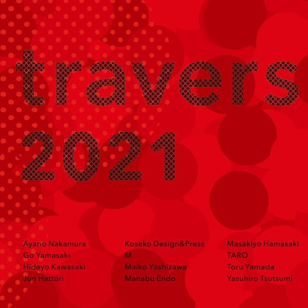 Travers 2021