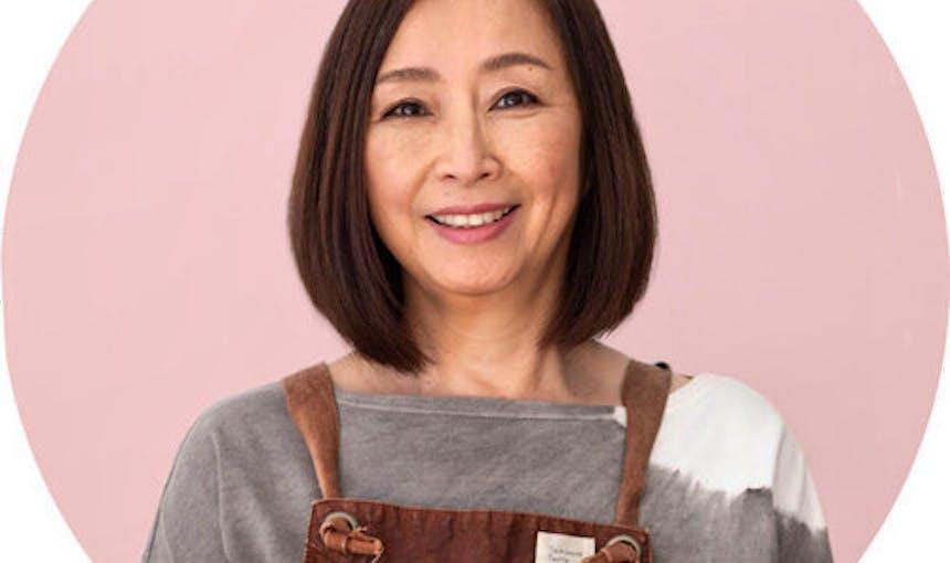 Yukako Round Pinkbackgroundcopy
