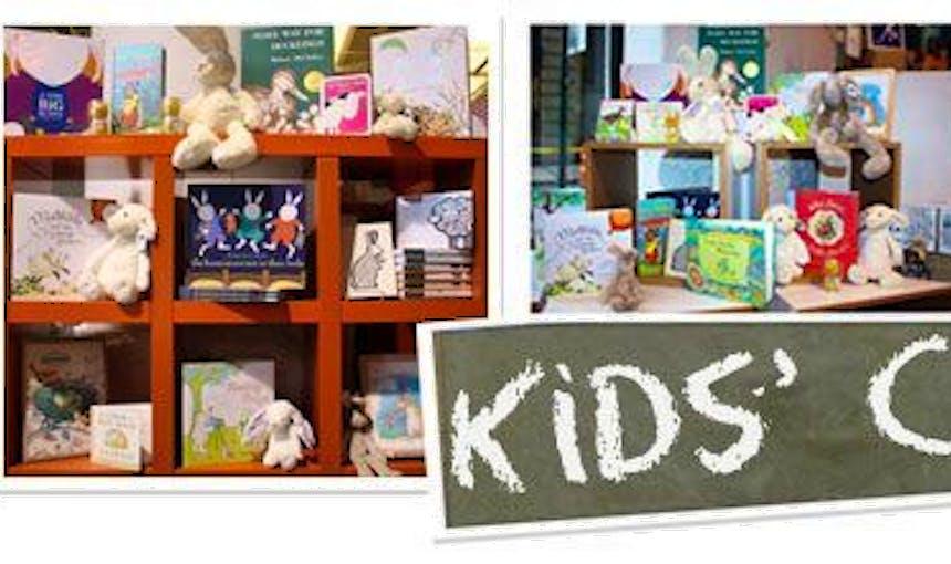 Powerhouse Books Kids Corner